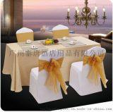 多色長方形純棉餐廳檯布
