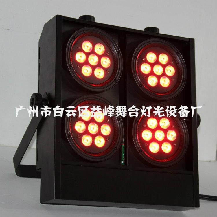 LED四头光束灯 舞台灯  4眼LED大功率观众灯