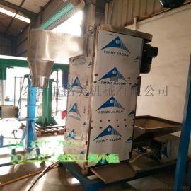 常州立式脱水机 自动卸料脱水机 塑料片材脱水机