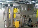 洗车液生产设备