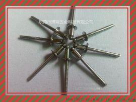 开口型扁圆头不锈钢抽芯铆钉GB12618
