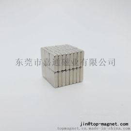 厂家直销**力磁铁3x2x10mm长方形吸铁石钕铁硼强磁永磁铁磁钢