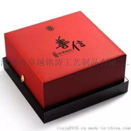 枸杞盒 枸杞木盒 黑枸杞包装盒 油漆木盒