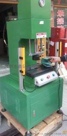 厂家直供弓形油压机,落地式油压冲床