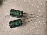 长寿命LED驱动电源专用5-8千小时LRF1200uf16v尺寸13x21