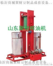 海口新式菜籽榨油机生产厂家 聚财立式液压榨油机价格