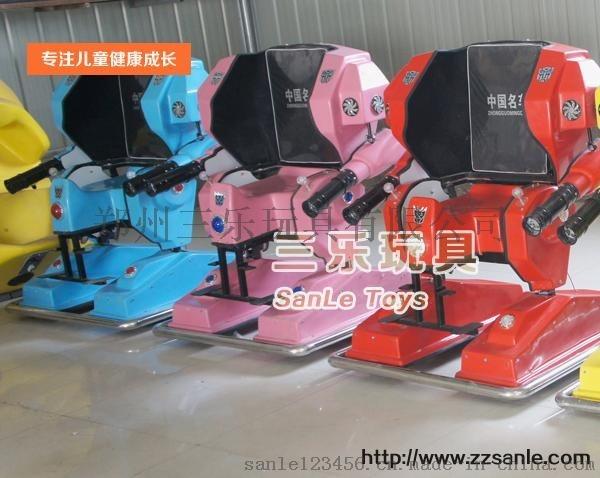 河南兒童遊樂製造兒童機器人碰碰車廠家大酬賓
