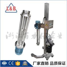 高速剪切乳化机 陶瓷类乳化机