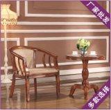 实木扶手椅厂家热销中式布料酒店客厅宾馆套房会所乐从定制茶桌