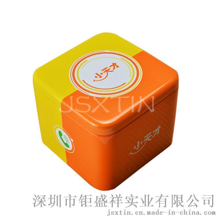 电子手表马口铁盒包装 礼品电子铁盒 珠宝铁罐