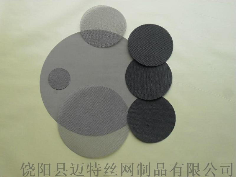 话筒金属网 麦克风网 录音专用不锈钢网 耳机滤网