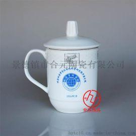 陶瓷茶杯加字印LOGO 年底福利礼品杯子加照片