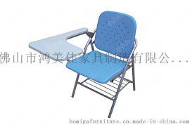 厂家定制塑料会议培训折叠椅带写字板书网桌椅一体