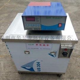 HLA-1030单槽超声波清洗机