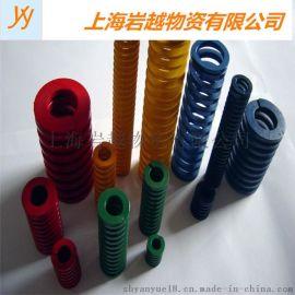 供应弹簧,线径0.1-10mm线径弹簧欢迎咨询设计打样
