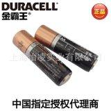 高品质不漏液 金霸王5电池 碱性电池5号 金霸王干电池