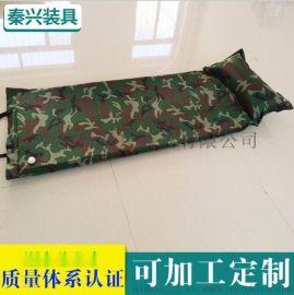 秦兴长期供应 高回弹性充气垫 迷彩单人自动充气垫 防潮睡垫系列