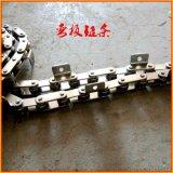定做不锈钢链条 双节距滚子链弯板输送带链条