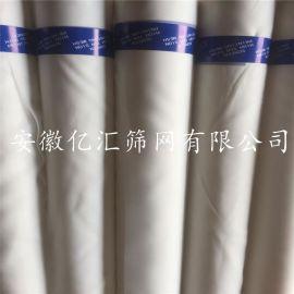 丝印网纱420目165T
