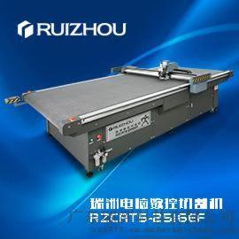 吸音板 面料 全自动多层数控切割机