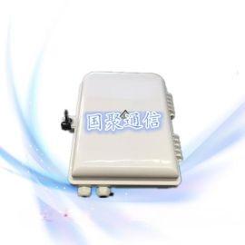 SMC材质-光纤分纤箱图文并茂特点
