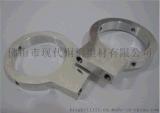 铝合金机加工 定制铝加工 CNC加工 电脑锣铝制品