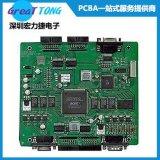 深圳PCB抄板、PCB抄板改板、PCB抄板設計