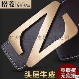 VILSBOL211#4.0宽铜扣平滑扣真皮腰带广州皮带厂生产加工定制男女士腰带现货批发