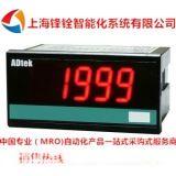 CSN-T三位半温度表(ADTEK)
