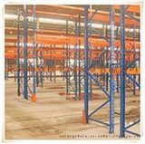 板材倉橫樑式貨架廠家訂製,牧隆售後保證