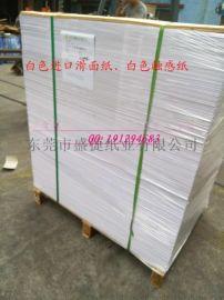 大力销售灰底白纸板高克重单面白纸板全自动复合加工