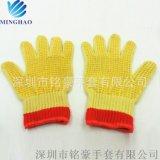 铭豪 厂家直销芳纶防热割手套芯 凯夫拉防热割手套手套 13针工业级手套 SML均有货