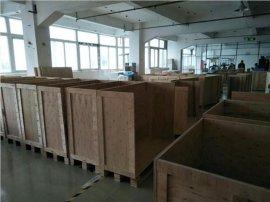 木箱包装 木箱包装厂 木箱包装公司 众佳供
