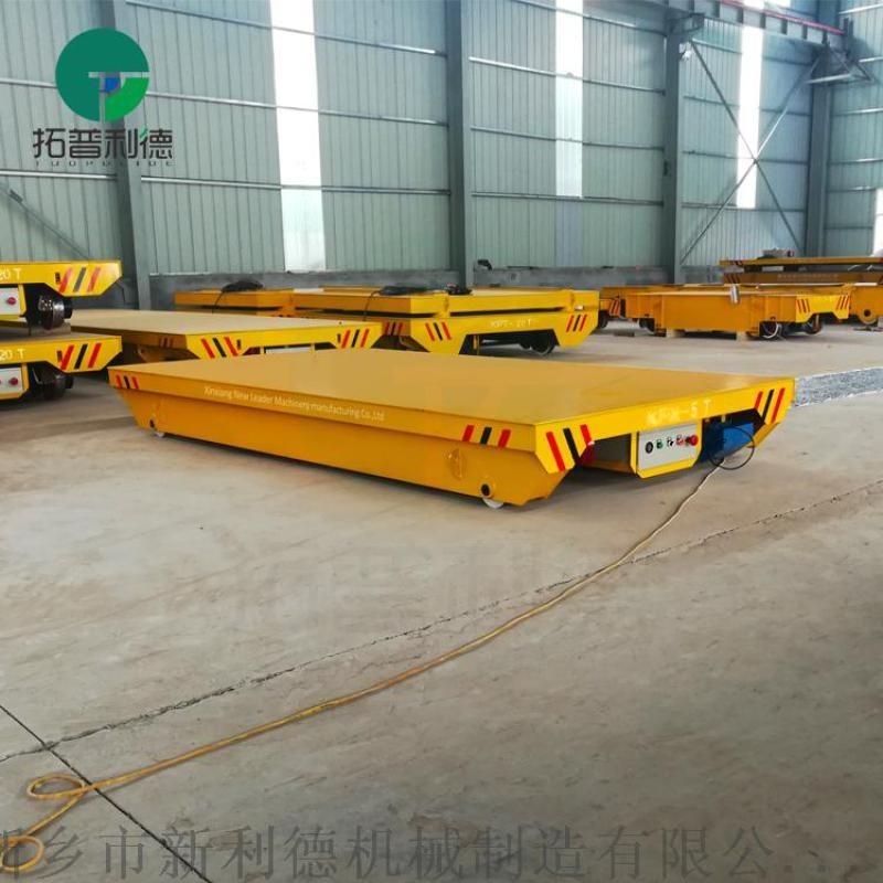 抱軸式減速機鄭州廠家KPX蓄電池供電軌道平車