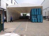 南宁定制推拉雨棚活动伸缩式雨库雨棚篷户外遮阳停车棚移动仓