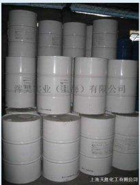 环保型水性聚氨酯固化剂CH-9