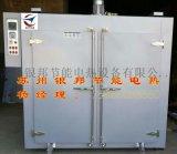 油桶专用烘箱 原料预热油桶烘箱 工业加热油桶烘箱