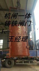 福建华安0.6米乘0.6米机闸一体闸门