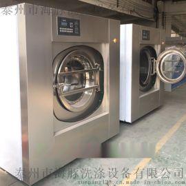 宾馆  工业洗脱机 全自动洗脱机