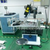 广东定制设备厂家正信 400W四轴全自动激光焊接机