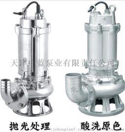 大流量耐腐蚀污水泵生产厂家