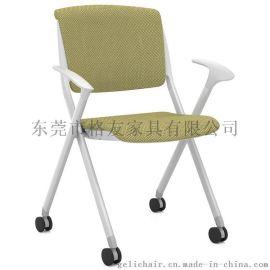 折叠培训椅 叉脚折叠椅 带轮会议椅 折叠椅批发