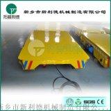 车间轨道搬运车KPT拖电缆供电电动平车