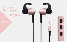 运动双耳蓝牙耳机立体声迷你蓝牙运动耳机4.1音乐版无线入耳式蓝牙耳机蓝牙运动耳机BT7