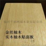 山东胶合板厂家杨木芯多层板,可以贴木皮的环保家具板