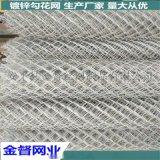 输送带用小勾花网304不锈钢勾花网养殖用铁丝网