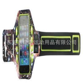 新款夜光臂包戶外運動用品運動壁包手機臂套手機運動臂袋臂包手機