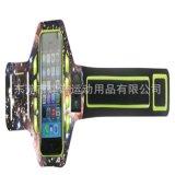 新款夜光臂包户外运动用品运动壁包手机臂套手机运动臂袋臂包手机