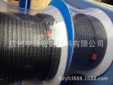 聚四氟乙烯閥門盤根 規格齊全 耐高溫耐腐蝕 久玖氟塑廠家直供