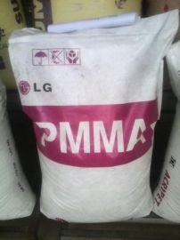PMMA LG化学 IF850 用于复杂的架子料 高流动性PMMA